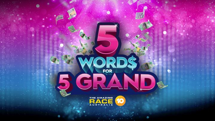 image for Erin Phillips And Soda 5 Words For 5 Grand